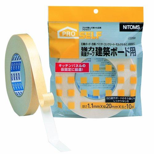 ニトムズ 強力両面テープ 建築ボード用 20mm×10m J2200