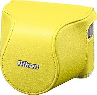 Nikon CB-N2211SA Body Case Set for 1 J4/S2 - Yellow