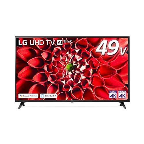 LG電子 49V型4Kチューナー内蔵4K対応液晶テレビ 49UN7100PJA