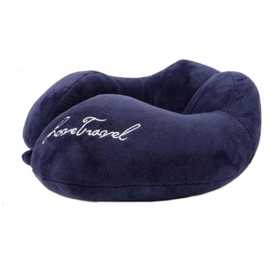 ドラッグ利点合体U字型旅行枕柔らかい綿充填車頸部枕車の飛行機のオフィス睡眠首クッション (色 : 紺)