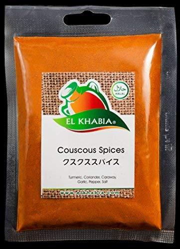 クスクススパイスミックス 250g【ハラル認証】Halal Couscous Spice Mix