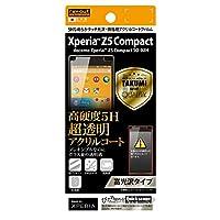 レイ・アウト Xperia Z5 Compact SO-02H フィルム 5Hなめらかタッチ光沢アクリルコートフィルム RT-RXPH2FT/O1