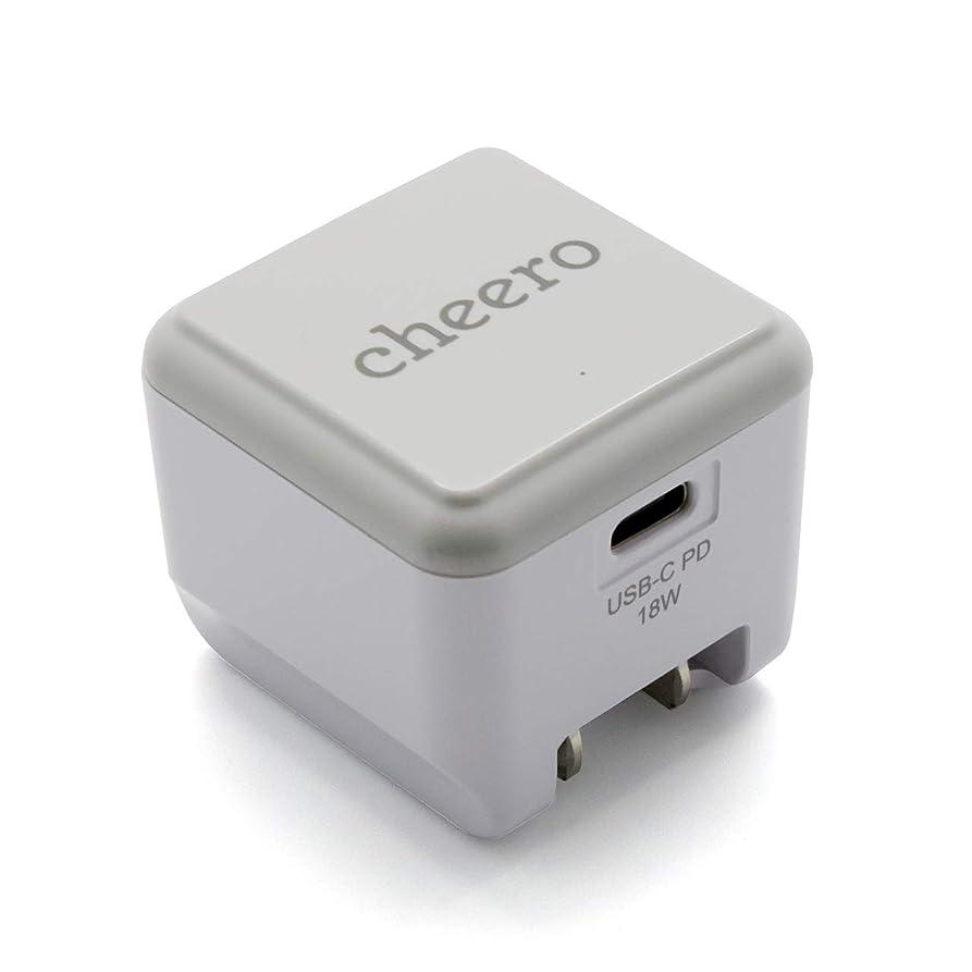 マージンブレイズ印をつけるcheero USB-C PD Charger 18W (パワーデリバリー対応 充電器 小型アダプタ) 対応機種へ超高速充電 AUTO-IC搭載 折り畳み式プラグ 1ポート CHE-324-WH