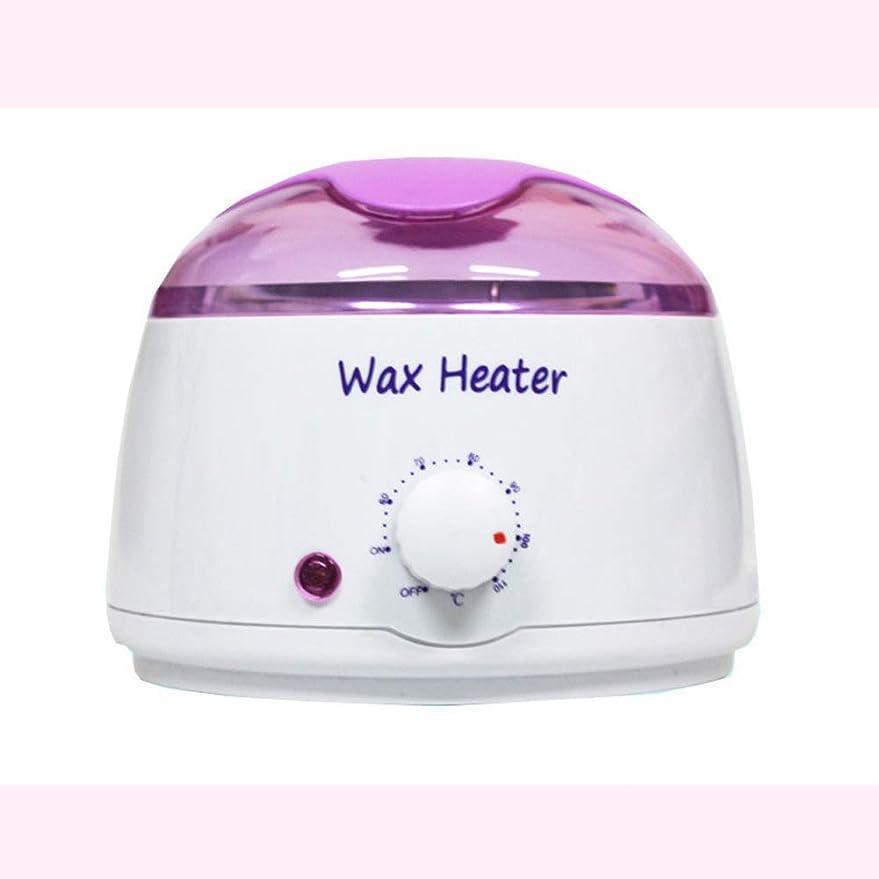 飲食店読みやすい受け継ぐ専門の電気ワックスのウォーマーおよびヒーター、女性/人のための毛の取り外しの家のワックスのためのワックスのメルターは小型多機能のワックス機械を熱します