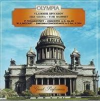 Concerto Per Violino Op 35 (1878) in Re