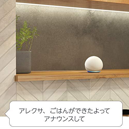 EchoDot(エコードット)第4世代-スマートスピーカーwithAlexa、チャコール