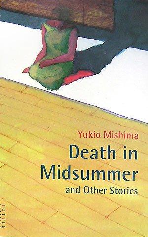 真夏の死ほか―Death in Midsummer (Tuttle classics)