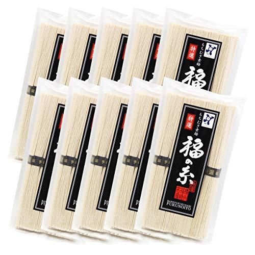 兵庫県 播州 福崎 名産 もちむぎ 手延 素麺 乾麺タイプ 【50g×5束】×10パック(S-5)