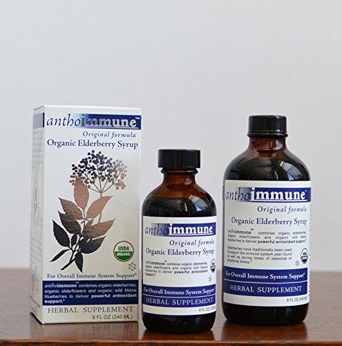 Organic Elderberry Syrup By Maine Medicinals 8 Oz