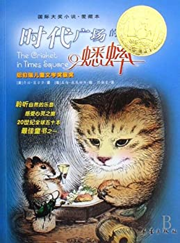 Paperback The Cricket in the Times Square (Chinese Edition) [Chinese] Book