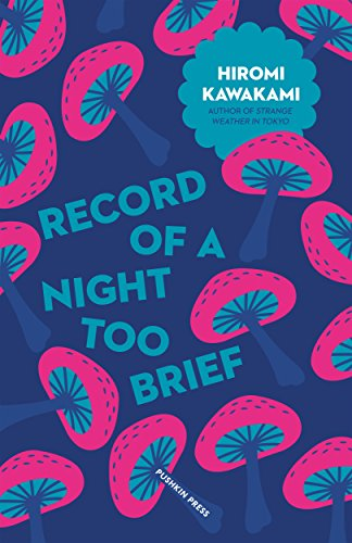 Record of a Night Too Brief (Japanese Novellas Book 3) (English Edition)