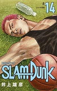 スラムダンク SLAM DUNK 新装再編版 コミック 1-14巻セット