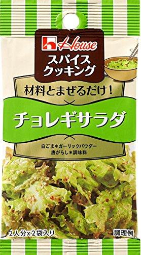 2位 ハウス食品 スパイスクッキング『チョレギサラダ』