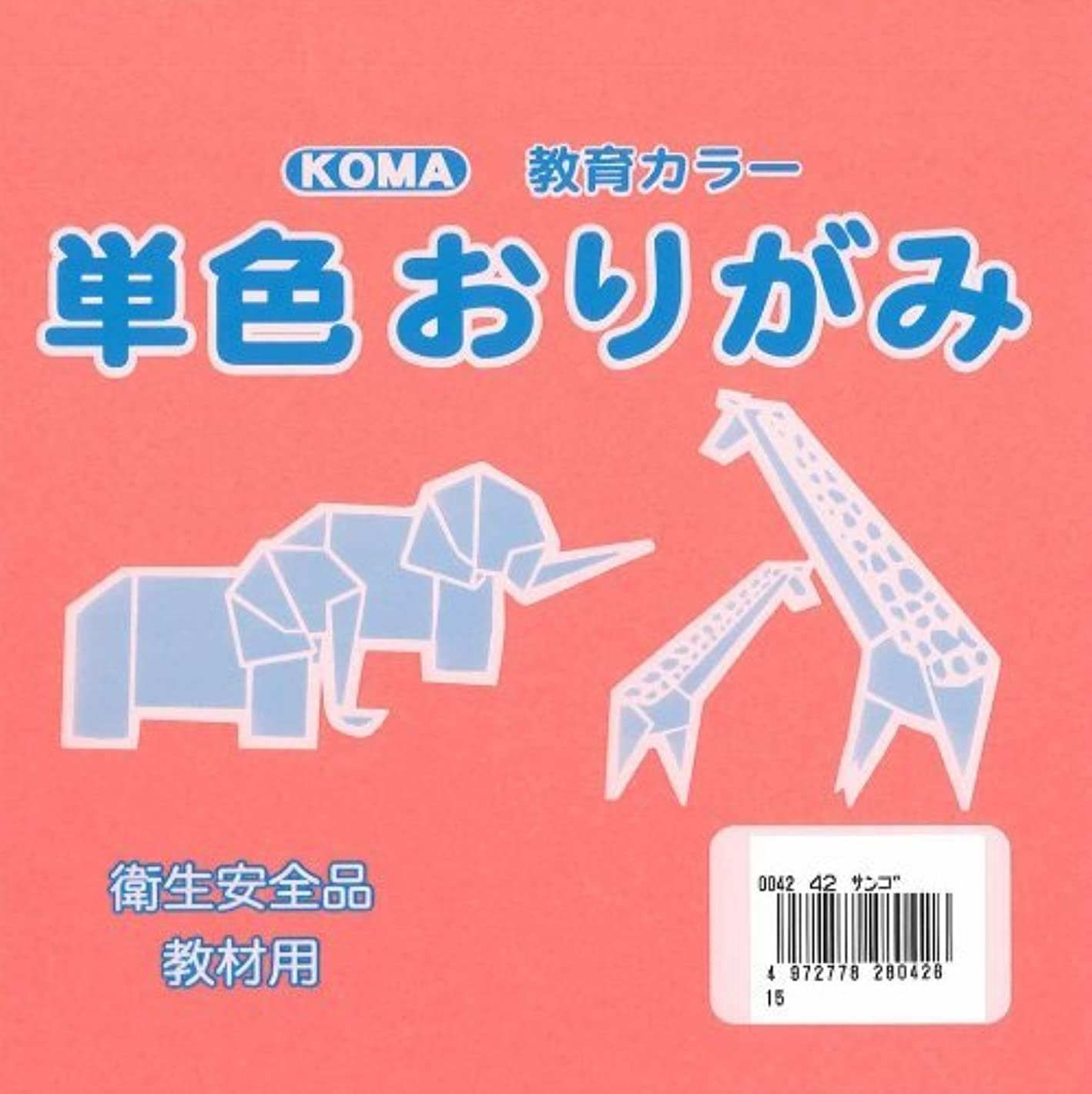 Origami Paper Single Color 15cm (5.9 In) No.42 Coral Pink (100 Sheets)