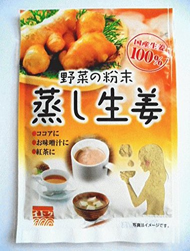生姜粉末 国産 8gx4袋セット