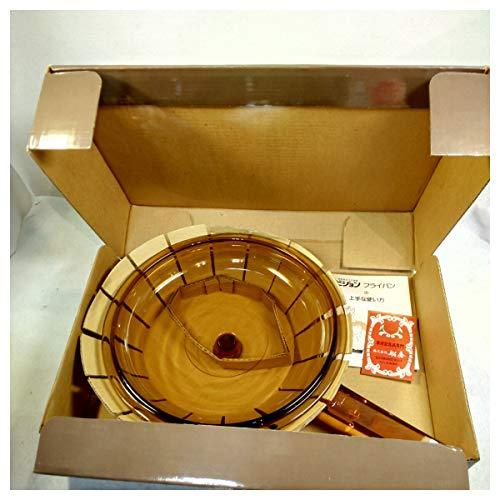 iwaki ビジョン 蓋付きフライパン(中) 24cm TF-240