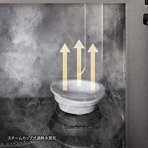 シャープ簡易スチームオーブンレンジ23Lブラック系SHARP過熱水蒸気オーブンレンジRE-F23A-B