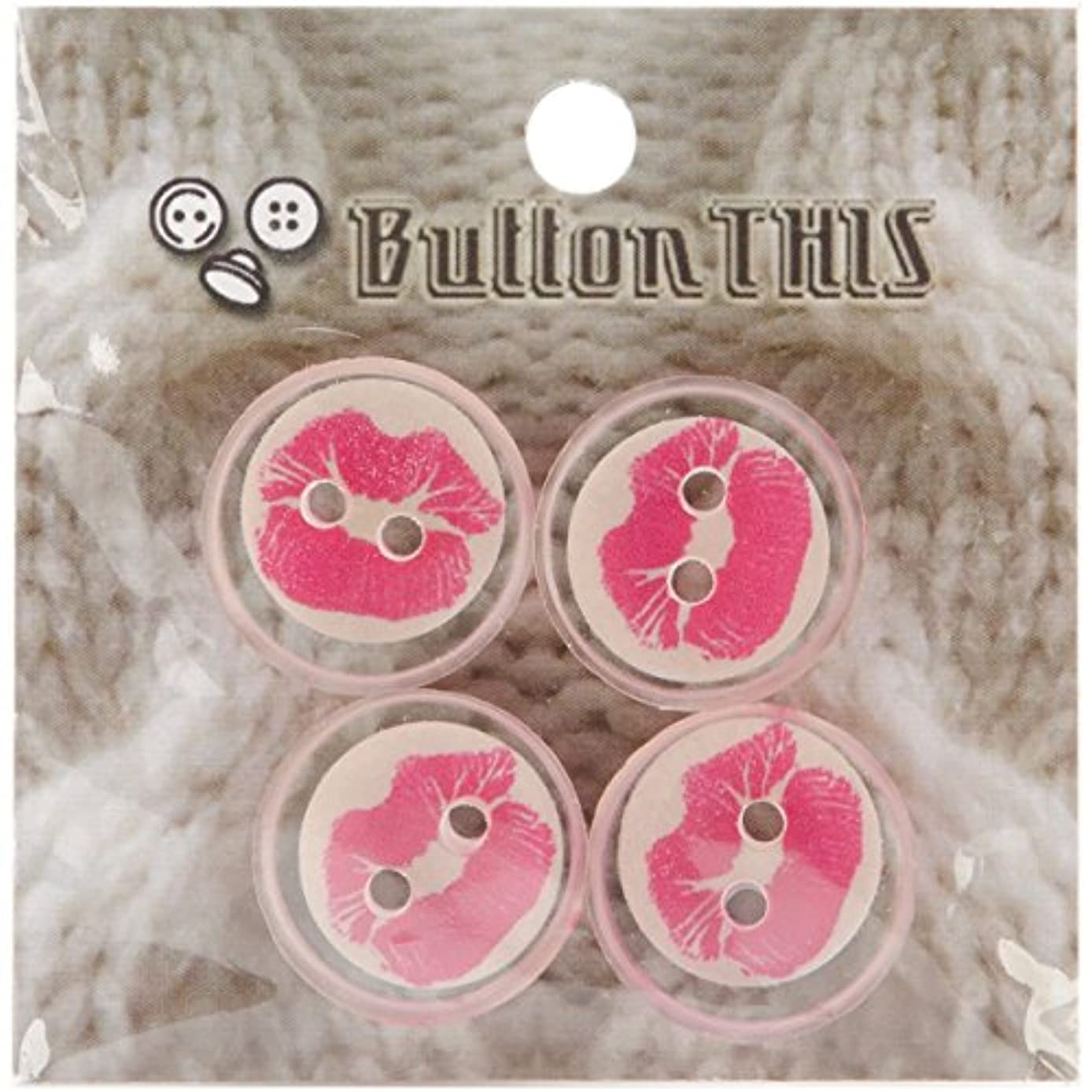 ButtonTHIS Novelty Buttons, 1-Inch, Pink Lips, 4-Pack