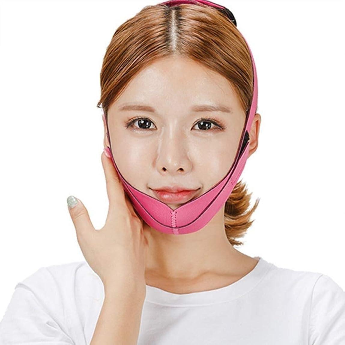 チャップストレスの多い簡単にJN 二重あご減速リフティングファーミングクリームフェイスリフト睡眠包帯とフェイスリフトベルト、V-顔 たるみ防止マスク