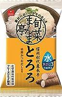 (3袋セット)(Y)アスザックフーズ 信州松代産長芋とろろ 6.4g×3袋セット
