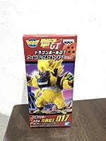 ドラゴンボールGT ワールドコレクタブル フィギュア vol.3 大猿ベビー