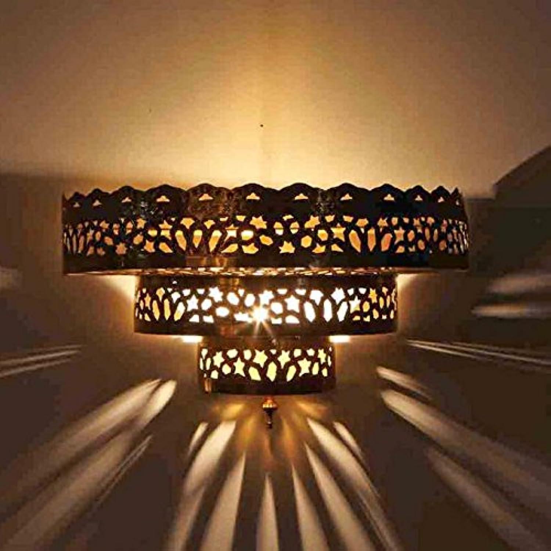 Marokkanische Messing Wandleuchte Daria  Echte Handarbeit mit filigranen Ornamenten  Edle Dekoration & Geschenkidee  L1784