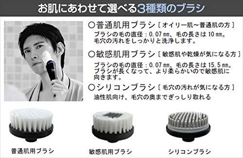 アルインコ『洗顔ブラシ(WB702)』