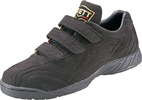ZETT(ゼット)『野球トレーニングシューズプロステイタス(BSR8676B)』