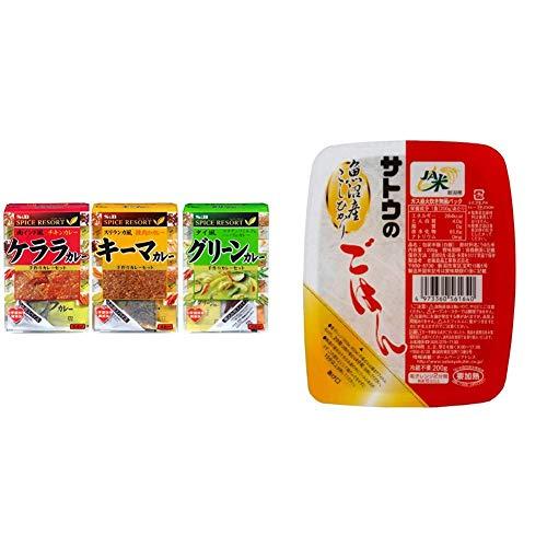 【セット販売】【Amazon.co.jp限定】 エスビー食品 スパイスリゾート 本格手作りカレー 3種アソートセット + サトウのごはん 魚沼産こしひかり 200g×6個