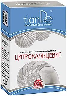 Citrocalcevit - Suplemento Vitamínico. tianDe113004. 60 Compr. 30 g