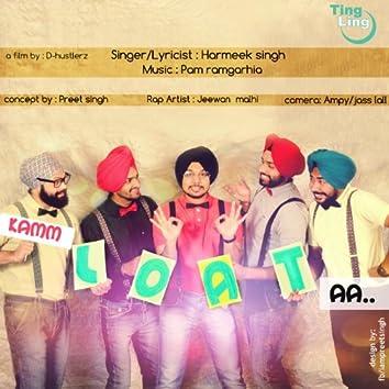 Kamm Loat Aa (feat. Pam Ramgarhia & Jeevan Malhi)