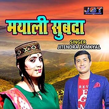 Mayali Subda Gadhwali Song (Kumaoni)