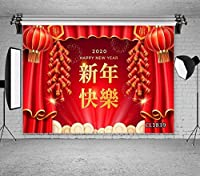 ZPC 2020新年あけましておめでとうございますカーテンとランタン花火の装飾背景中国春祭りのテーマビニール写真の背景誕生日パーティーの装飾7X5FT