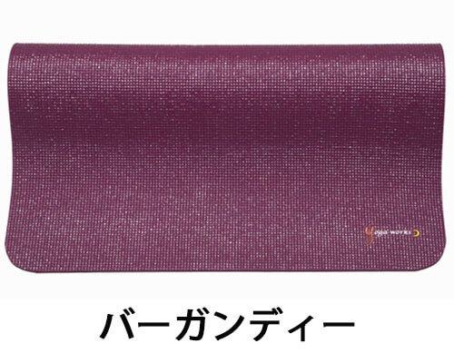 ヨガワークス(Yogaworks)ヨガマット6mmモーヴYW-A102-C087