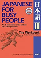 Japanese for Busy People III: The Workbook for the Revised 3rd Edition (Japanese for Busy People Series)