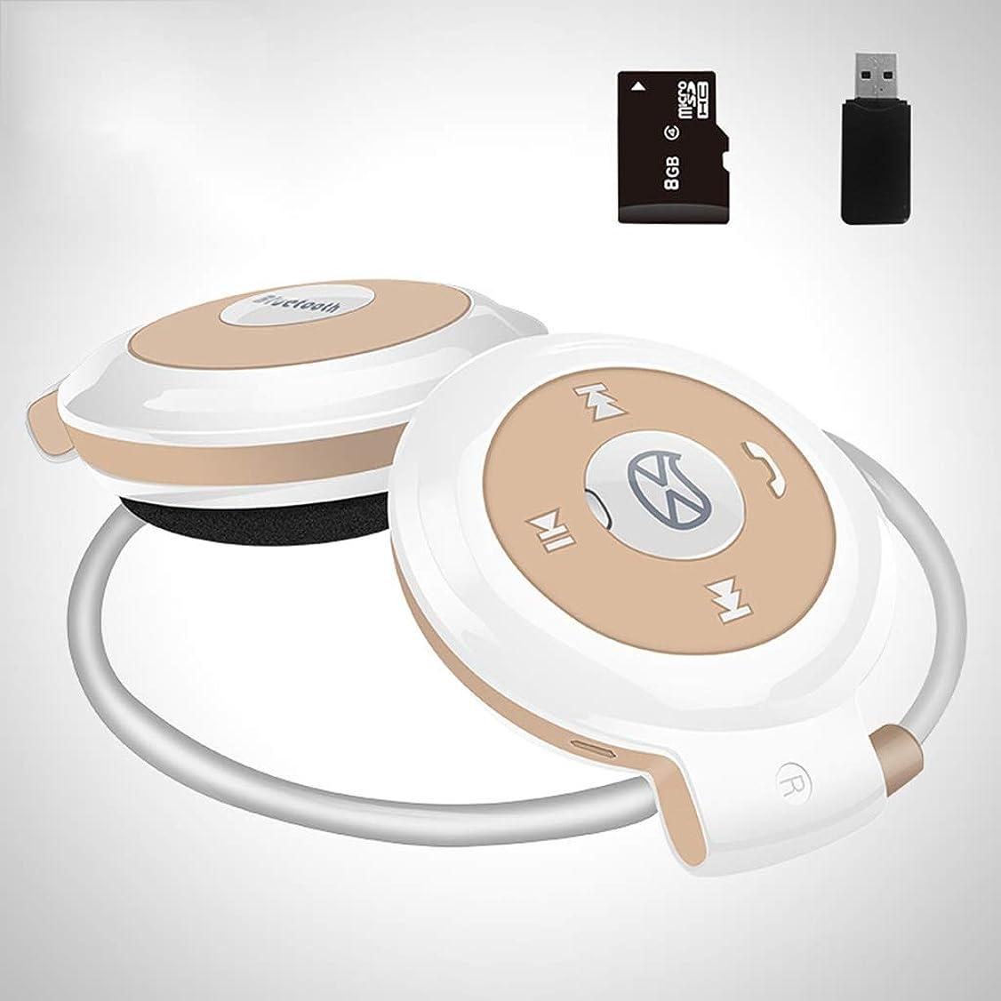 権限を与えるフィット悪いBBJOZ ヘッドセットBluetoothヘッドセット、ジムのライディングトレーニング用の防水内蔵マイク Bluetoothヘッドセット (Color : Gold)