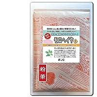 森のこかげ モロヘイヤ茶 健康茶 粉末 パウダー 200g