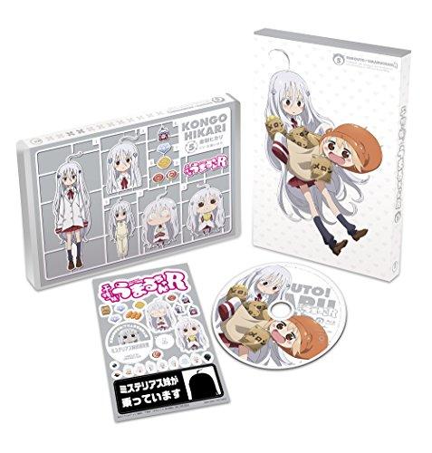 干物妹!うまるちゃんR Vol.5 (初回生産限定版) [Blu-ray]