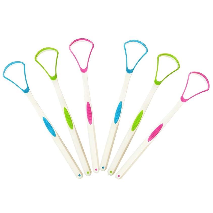 Healifty 6pcs舌クリーナースクレーパー口腔舌衛生的なヘルスケアのためのクリーニングツール口腔ケア(混合色)