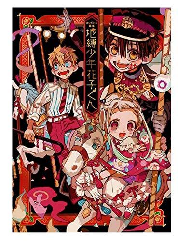 Japansk anime toalett bunden Hanako Kun affisch söt vägg hängande affisch Otaku heminredning ramlös 50 x 70 cm G7413