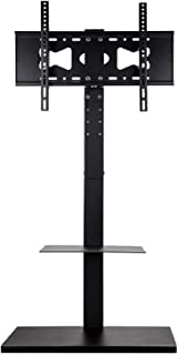 "UNHO Swivel Floor TV Stand Cantilever TV Mount Bracket for 32"" to 65"" LED LCD Flat Screens with 6 Level Height Adjustable ..."