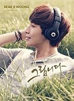 Beak Ji Woong Mini Album Vol. 1 (韓国盤)