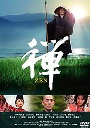 【動画】禅 ZEN