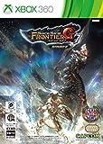 モンスターハンター フロンティア G7 プレミアムパッケージ [Xbox 360]