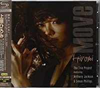 Move by Hiromi the Trio Project (2012-09-11)