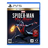 【PS5】Marvel's Spider-Man: Miles Morales Ultimate Edition【Amazon.co.jp限定】オリジナルPC壁紙(配信)