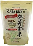 Koshihikari Premium Sprouted Brown Gaba Rice, 2.2-Pound Pouches (Pack of 2) - SET OF 2