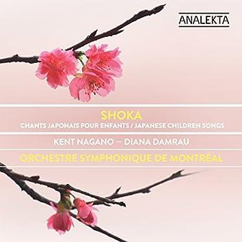 Shoka: Japanese Children Songs