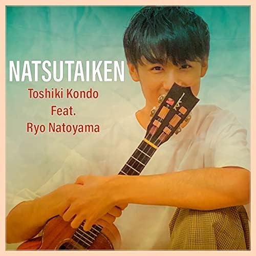 近藤利樹 feat. Ryo Natoyama