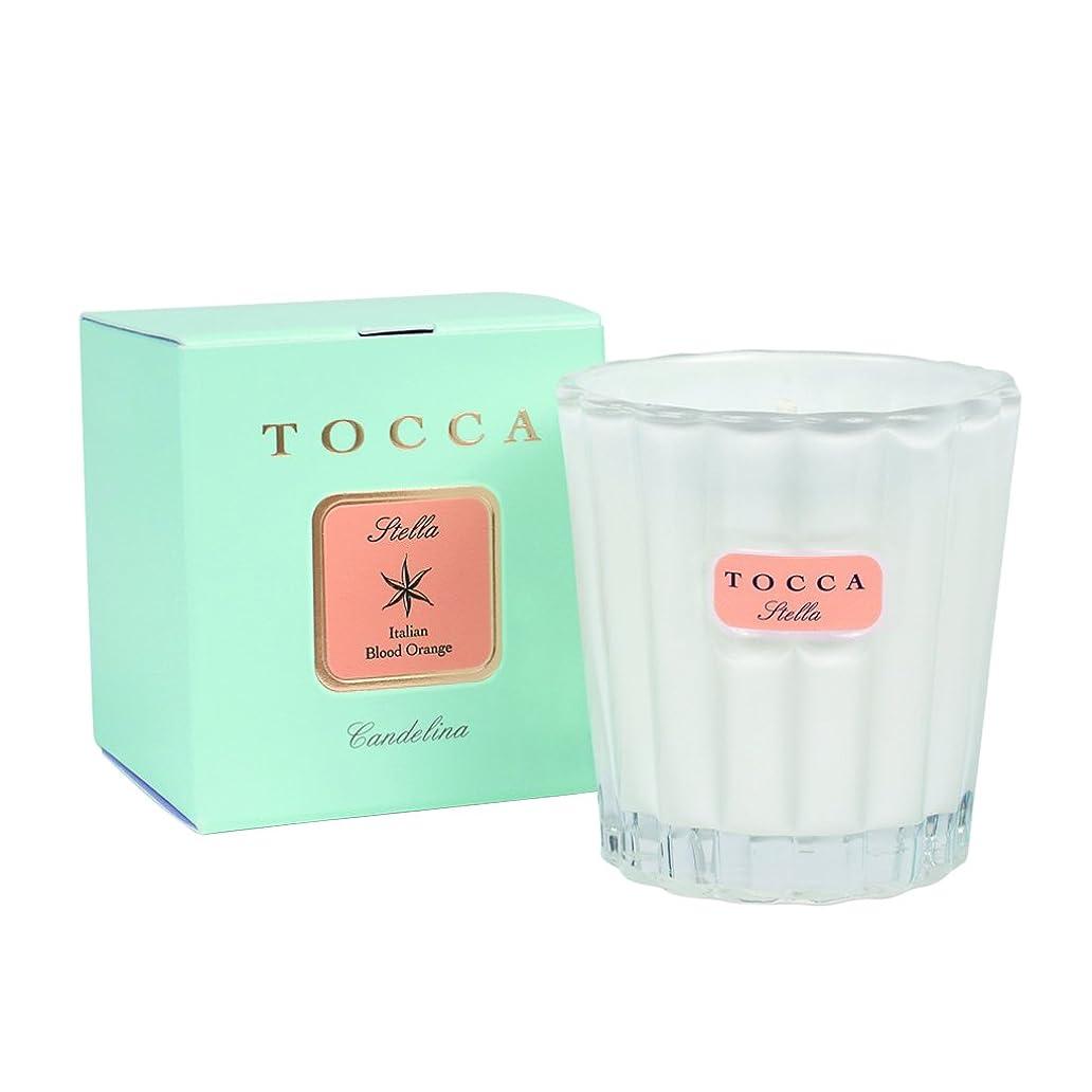 疎外する分泌する書誌トッカ(TOCCA) キャンデリーナ ステラ 88g (キャンドル ろうそく シトラス系でありながらほんのり甘く苦味を感じることのないさわやかな香り)